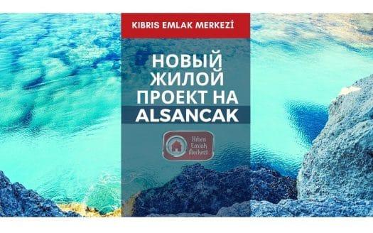 greenstar-alsancak-aladağ-inşaat-aderans-construction-kyrenia-residental-housing-project