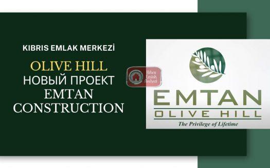 olive-hill-new-project-emtan-construction-kyrenia-alsancak (1)
